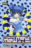 Ikumi, Mia: Tokyo Mew Mew 2 (Spanish Edition)