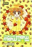 Ikumi, Mia: Tokyo Mew Mew 4 (Spanish Edition)