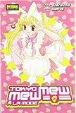 Ikumi, Mia: Tokyo Mew Mew a La Mode 2 (Spanish Edition)