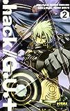 Morita, Yuzuka: .Hack//G.U. 2 (Spanish Edition)