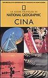 Damian Harper: Cina