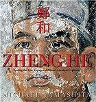 Zheng He (Discovery) by Michael Yamashita