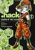 Tatsuya Hamazaki: Hack vol. 1 - Legend of twiglight