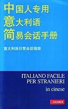 Italiano facile per cinesi by Huaqing Yuan