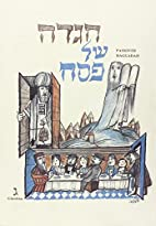 AN ARCHAEOLOGICAL PASSOVER HAGGADAH by Cecil…