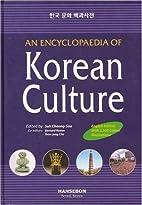 An Encyclopaedia of Korean Culture by Suh…