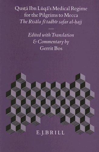qust803257-ibn-l363q257s-medical-regime-for-the-pilgrims-to-mecca-the-ris257la-f299-tadb299r-safar-al-h803ajj-islamic-studies-english-arabic-and-arabic-edition