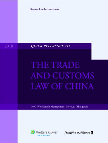 quick-reference-to-the-trade-and-customs-law-of-china