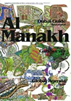 Volume 12: Al Manakh by Rem Koolhaas