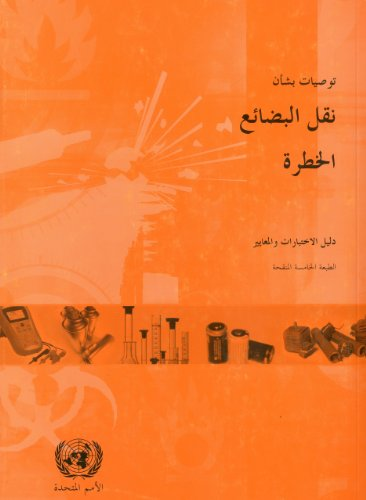recommendations-on-the-transport-of-dangerous-goods-manual-of-tests-and-criteria-arabic-edition