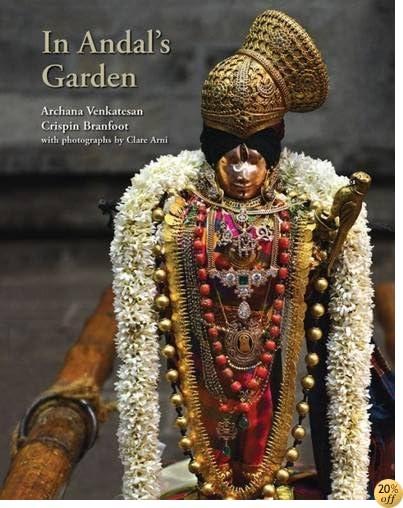 In Andal's Garden: Srivilliputtur