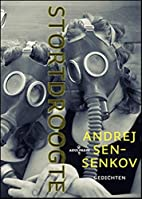 Stortdroogte by Andrej Sen-Senkov