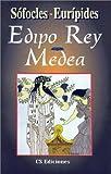 Euripides: Edipo Rey - Medea (Spanish Edition)
