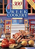 Angelikopoulu, Aspasia: Greek Cookery: 300 Traditional Recipes