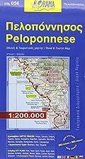 Peloponnese 56 orama by Orama Editions