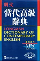 Longman Dictionary of Contemporary English:…