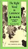 Kwan, Choi Wah: The Right Word in Cantonese: [Guangzhou Hua Zhi Nan] = Gwongjauwa Jinaahm
