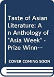 "Comber, Leon: Prizewinning Asian Fiction: An Anthology of Prizewinning Short Stories from ""Asiaweek"" 1981-88"
