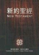 Chinese-English New Testament