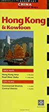 Hong Kong Travel Map 2nd Edition (China…