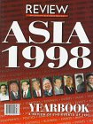 [???]: Asia 1998 Yearbook: A Review of the Events of 1997
