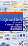 Quaille: Quailles Practical Chinese English Dictionary