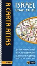 Israel Road Atlas