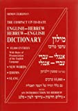 Zilberman, Shimon: Dic Compact Up-To-Date English-Hebrew