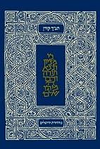 The Koren Classic Tanakh: A Hebrew Bible for…