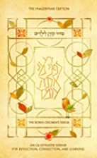 Koren Children's Siddur: Ashkenaz…
