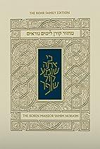 Koren Yamim Noraim Mahzor (Hebrew and…