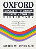 Levy, Ya'Acov: Oxford English-hebrew Hebrew-english Dictionary: English-Hebrew/Hebrew-English