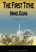 The First Tithe by Israel Eldad
