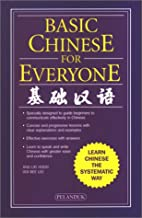 Basic Chinese for Everyone (Chinese Edition)…
