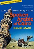Salib, Maurice: A Pocket Dictionary of the Spoken Arabic of Cairo: English-Arabic