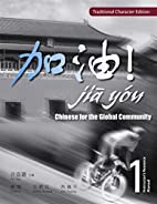 Chinese for the Global Community @Cd Rom by…