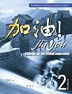 Chinese for the Global Community Workbook 2…