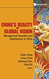 Yong Shi: China's Reality and Global Vision: Management Research and Development in China