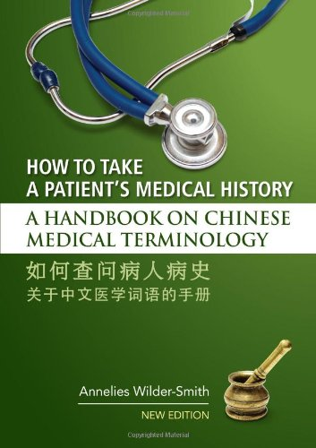 how-to-take-a-patients-medical-history-a-handbook-on-chinese-medical-terminology-english-and-chinese-edition