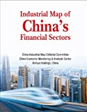 China Industrial Map Editorial Committee: Industrial Map of China's Financial Sectors
