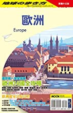 Europe(Chinese Edition) by DI QIU BU FANG…