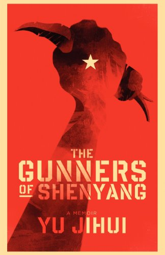 the-gunners-of-shenyang