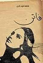 Faten (Arabic Edition) by Fatima…