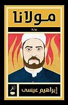 Mowlana (The TV Sheikh) by Ibrahim Essa