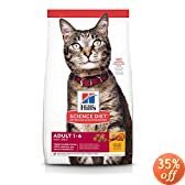 Hill's Science Diet Adult Optimal Care Original Dry Cat Food, 4-Pound Bag
