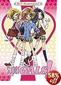 Super Gals - Gals Gotta Have Heart (Vol. 1)