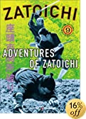 Zatoichi the Blind Swordsman, Vol. 9 - Adventures of Zatoichi