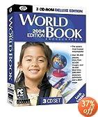 World Book Encyclopedia 2004 Edition