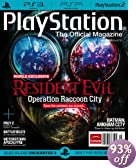 PlayStation: The Official Magazine (1-year)