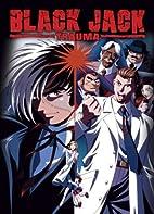 Black Jack: Trauma (4) by Osamu Dezaki